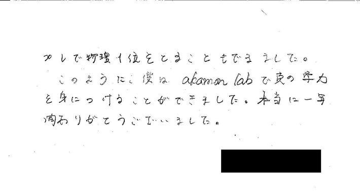 info@akamonlab.jp_20140314_215757.jpg